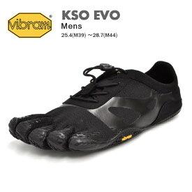 ビブラム ファイブフィンガーズ ランニング ランニングシューズ ウォーキングシューズ スポーツ ベアフット 5本指 シューズ メンズ ブラック 黒 Vibram FiveFingers KSO EVO BLACK 14M0701