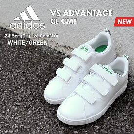 アディダス バルクリーン2 CMF ベルクロ スニーカー メンズ ホワイト/グリーン 通学 白 カジュアル adidas VS ADVANTAGE CLEAN CMF WHITE/GREEN AW5210