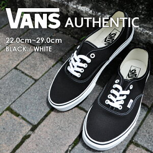 VANS ヴァンズ オーセンティック スニーカー メンズ レディース ブラック バンズ AUTHENTIC VN000EE3BLK