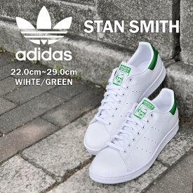 アディダス スタンスミス メンズ レディース スニーカー ホワイト/グリーン adidas STAN SMITH FTWWHT/FTWWHT/FAIRWAY M20324