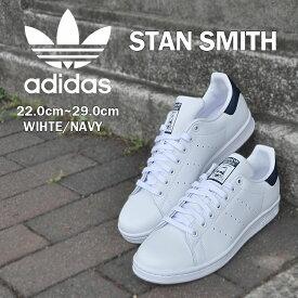 アディダス スタンスミス メンズ レディース スニーカー ホワイト/ネイビー adidas STAN SMITH WHITE/NAVY M20325