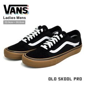 VANS PRO バンズ オールドスクール プロ スニーカー メンズ ブラック/ホワイト/ガム OLD SKOOL PRO VN000ZD4BW9