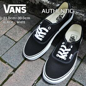 VANS バンズ オーセンティック スニーカー メンズ レディース ブラック AUTHENTIC VN000EE3BLK