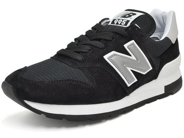 【アウトレット品 Z1446】ニューバランス スニーカー メンズ M995CHB ブラック/ホワイト Dワイズ New Balance BLACK/WHITE MADE IN USA26.0(8)