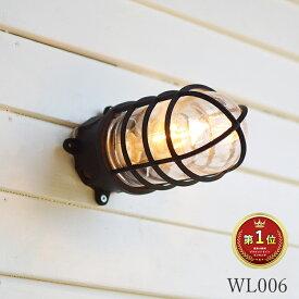 船舶デザイン ブラケットライト 船上にいるような雰囲気マリンランプ LED船舶用照明デザイン レトロ アンティーク インダストリアル ヴィンテージ ブラック 型番WL006