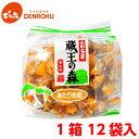 山形銘菓 でん六 蔵王の森(あたりめ豆) 12袋入【ケース販売】