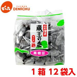 山形銘菓 でん六 蔵王の森(黒糖豆)12袋入 おつまみ 豆菓子 ピーナッツ 落花生【ケース販売】