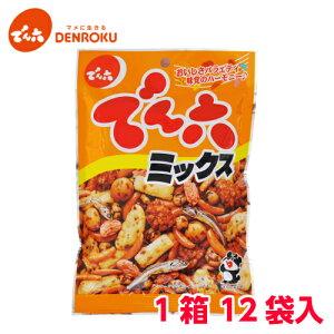でん六 ミックス 62g×12袋【ケース販売】 おつまみ 柿の種 ピーナッツ 小魚 豆菓子 あられ せんべい