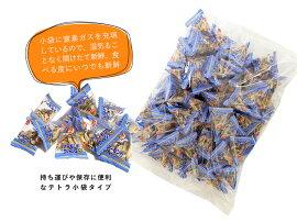 でん六アーモンドフィッシュ450g(小袋約87袋入り)小分け工場直送木の実健康低糖質ロカボカルシウム