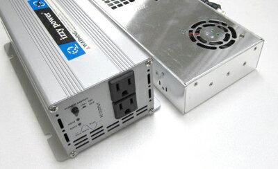 50Hz/60Hz周波数変換器200W