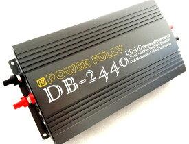 昇圧型DC-DCコンバーター(ステップアップ安定化ブースター)12VDC>24VDC/35A