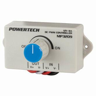 12VDC/8A PWM 조 광 기/모터 스피드 컨트롤러 MP3209