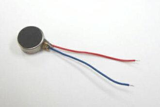 코인 타입(환형) 바이브레이션 모터 3 V-13000 rpm-C0830BE03L27