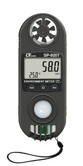 11 in 1 풍속, 습도, 기 압, 조도, 고도 등/환경 측정기 SP-9201