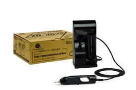 ホビー用小型超音波カッター ZO-30プラ