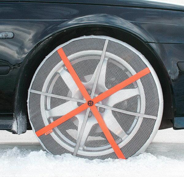 オートソック685/695/697/698AutoSock HP ノルウェー生まれのタイヤ靴下 AUTOSOCKS オートソックス HPシリーズ(ハイパフォーマンス)