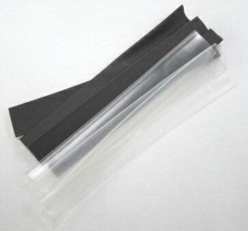 【お試し版・送料無料】熱収縮チューブφ8.0〜15.0mm黒/透明