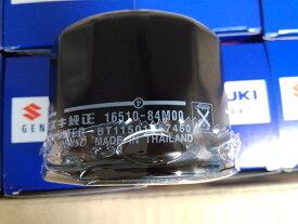 安心スズキ純正部品新型アルト・エブリー用オイルエレメントHA36S.HB36S.DA17V専用