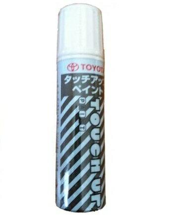 070ホワイトパールマイカ タッチペン トヨタ純正部品 筆ペン 塗るだけ メール便OK