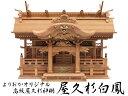Yakuhakuho3-1