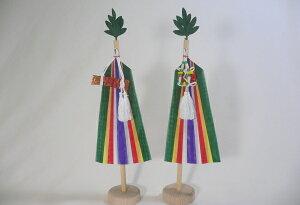 【真榊】(豆)高さ30cm