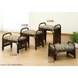 今枝商店 Romantic Rattan 籐座椅子 C94B【納期目安:追って連絡】