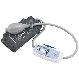 A&D トラベル 上腕式血圧計 UA-704