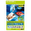 エレコム スリムブルーレイディスクケース用カード/ジャケットカード/光沢/10枚 EDT-KBDM1