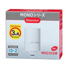 三菱ケミカル・クリンスイ モノシリーズ専用13物質除去タイプカートリッジ(2個入) MDC01SW【納期目安:03/03入荷予定】