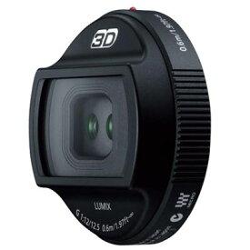 パナソニック 3D対応デジタル一眼カメラ用交換レンズ H-FT012