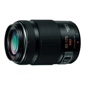 パナソニック デジタル一眼カメラ用交換レンズ (ブラック) H-PS45175-K