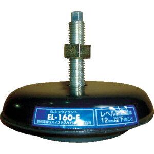 昭和電線デバイステクノロジー 昭和電線 ELショウマウント EL-120E