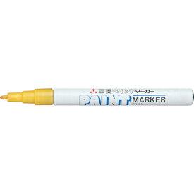 三菱鉛筆 uni ペイントマーカー油性細字 黄 PX21.2