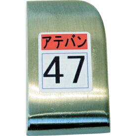 盛光 盛光 当盤  47号 KDAT-0047