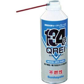サンハヤト サンハヤト 静電防止プレート付き不燃性急冷剤 QRA-S481