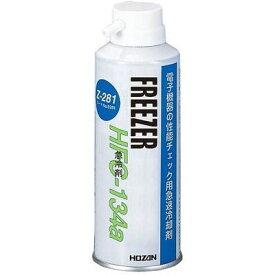 ホーザン HOZAN 急冷剤 セフティークールチェック230g Z-281