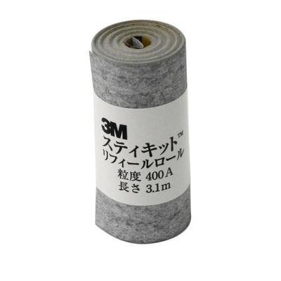 スリーエムジャパン 3M スティキットリフィールロール 64mm巾 400A REF 400A 64 4901690026546