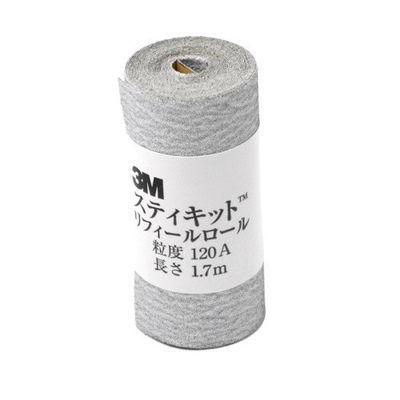 スリーエムジャパン 3M スティキットリフィールロール 64mm巾 120A REF 120A 64 4901690026416