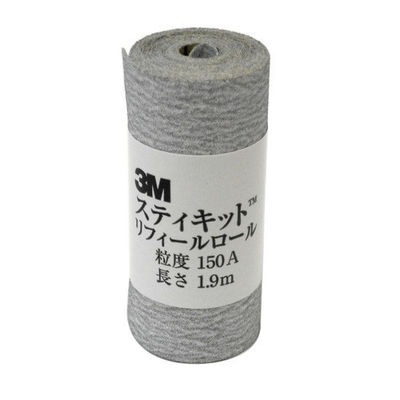 スリーエムジャパン 3M スティキットリフィールロール 64mm巾 150A REF 150A 64 4901690026409