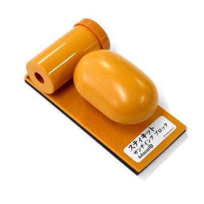スリーエムジャパン 3M スティキットサンディングブロック 64mm巾 SAND YEL 64 4901690026614