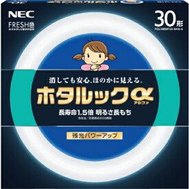 NECライティング NEC ホタルックα 32形蛍光ランプ FCL32EDF30SHGA
