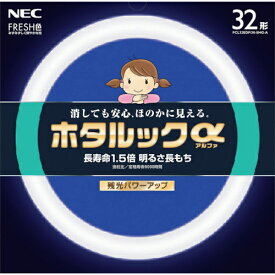 NECライティング NEC ホタルックα 30形蛍光ランプ FCL30EDF28SHGA