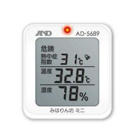 A&D 熱中症指数計/熱中症指数モニター「みはりん坊ミニ」 AD-5689