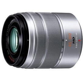 パナソニック デジタル一眼カメラ用交換レンズ (シルバー) H-FS45150-S