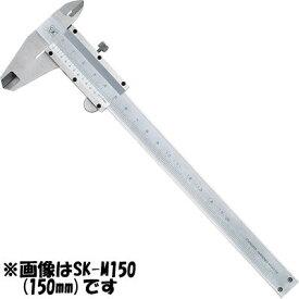 新潟精機 シルバーM型ノギス SK-M200 4975846664029