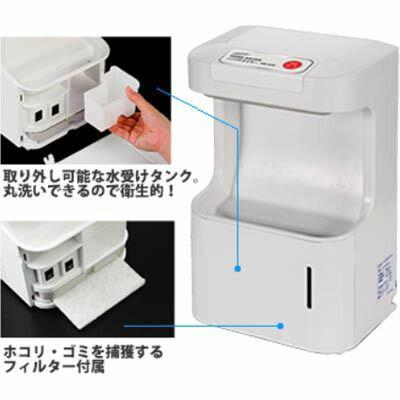 【あす楽対応_関東】ナカトミ ハンドドライヤー HD-430