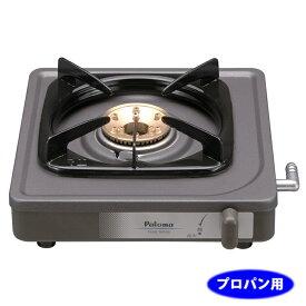 【あす楽対応_関東】パロマ 1口ガスコンロ フッ素トッププレート (プロパンガス) PA-E18F-LP