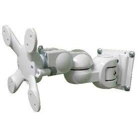 モダンソリッド 水平多関節アーム(壁面取付タイプ)ホワイトモデル LA-55-3Q-WH (LA553QWH) LA-55-3Q-WH