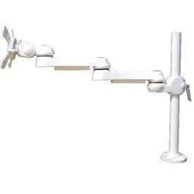 モダンソリッド 水平多関節アーム(ネジ固定)ホワイトモデル LA-51AC-4Q-WH (LA51AC4QWH) LA-51AC-4Q-WH