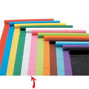 アーテック カラー不織布ロール 桃 2m切売 ATC-14144